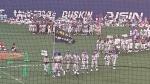 デポ杯開会式~名古屋ドーム~